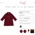 Site Amaia Kids disponibiliza o sobretudo no site da marca por 120 libras (cerca de R$ 526)