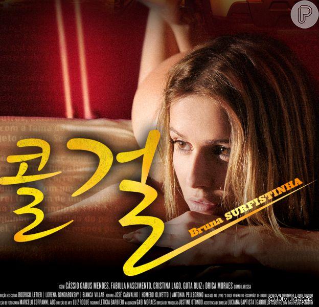 Deborah Secco aparece no cartaz de divulgação do filme 'Bruna Surfistinha', na Coreia do Sul, onde será exibido a partir desta sexta-feira (29), em 12 salas. O filme já está nas salas de cinema do Japão e da antiga Iugoslávia, em 28 de março de 2013