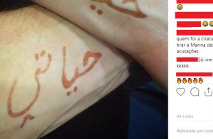 Web pede para Loreto se pronunciar após polêmica: 'Marina está sendo massacrada'