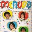 O sucesso do Menudo no Brasil foi tão grande que foi lançado até álbum de figurinhas para contar a história do grupo